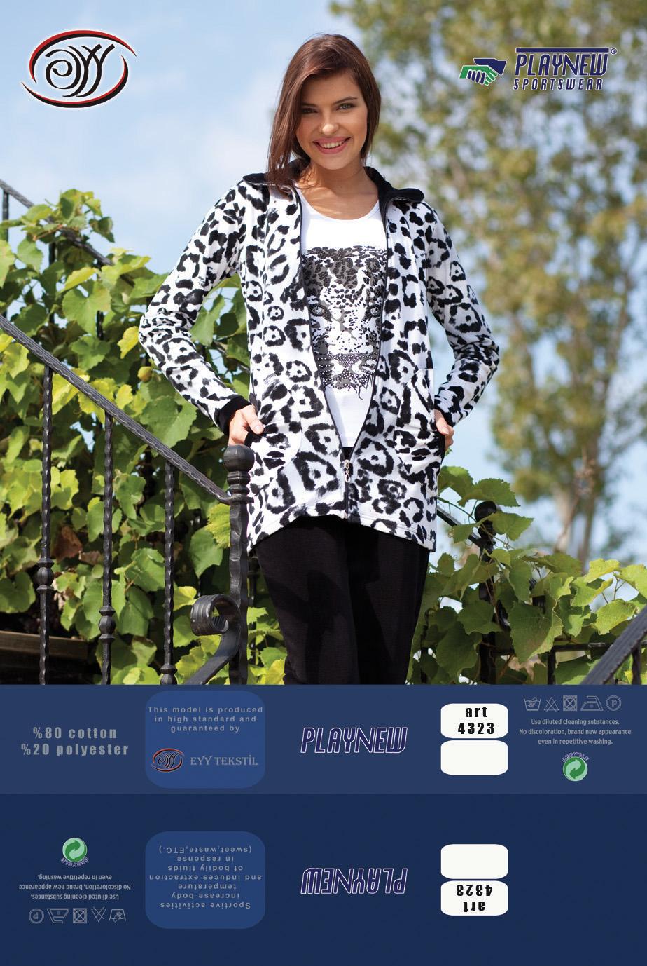 Спортивный костюм Lady Secret 2652 хаки - Женская одежда